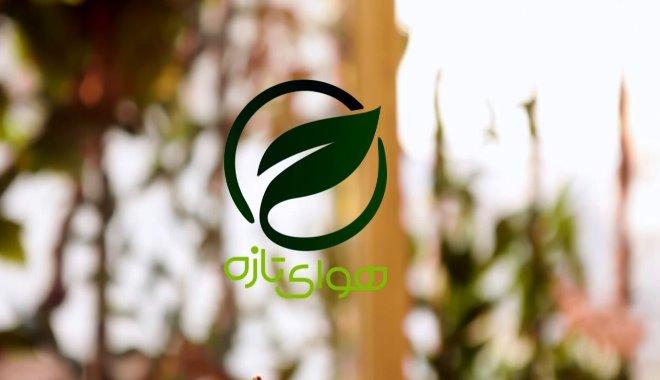 معرفی سایت پرنده نگری در ایران در شبکه تلویزیونی افق